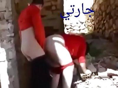 iraq new porn movies page 1